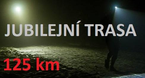 125 km